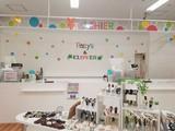 パティズ 福島店のアルバイト