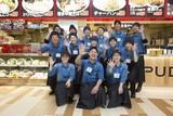 IPPUDO RAMEN EXPRESS イオンモール名古屋茶屋店のアルバイト