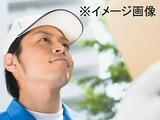 ジェームス 矢野目店のアルバイト