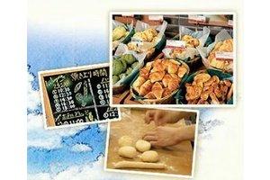 パン製造スタッフを募集しています!未経験でも大歓迎!