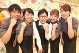とんかつ 新宿さぼてん 鶴見緑地イオンモール店のアルバイト