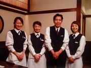椿屋珈琲店銀座新館のアルバイト情報