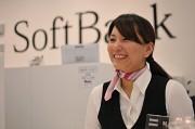 ソフトバンク イオン北戸田店のアルバイト情報