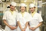 社員食堂 東京都済生会中央病院職員食堂(株式会社セブン&アイ・フードシステムズ)のアルバイト