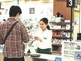 東急ハンズ 京都店(販売スタッフ)(P)のアルバイト