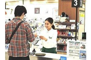 お客様の生活を豊かにする素材を取り揃える雑貨店『東急ハンズ』