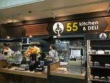 55kitchen&DELIのアルバイト