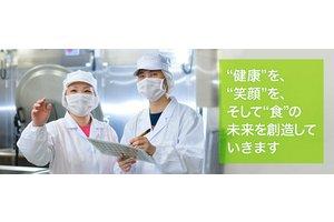 《正社員募集》食に携わるお仕事◎長谷川フードサービスでお仕事始めよう!