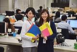 株式会社スタッフサービス 新宿登録センター13のアルバイト