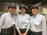 オリジンデリカ カスミ江戸崎パンプ店(夕方まで勤務)のアルバイト