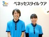 リハビリホームボンセジュール 北松戸(初任者研修/登録ヘルパー)のアルバイト