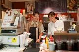 ベックスコーヒーショップ 蕨店のアルバイト