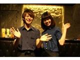 吉今 新大阪店のアルバイト