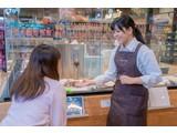 ペットプラス イオンモールKYOTO店のアルバイト