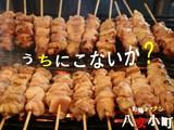 彩鶏キッチン 八女小町 なんさん通り店のアルバイト