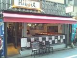 イタリアン大衆酒場 HARUTAのアルバイト