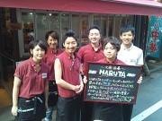 イタリアン大衆酒場 HARUTAのアルバイト情報