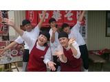 日和田製麺所のアルバイト