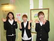 リラクゼーションサロンiyashisu+ イオン東岸和田店のアルバイト情報