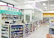 Fit Care DEPOT 荏田246店のイメージ