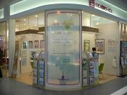 イオン保険サービス 春日部店のアルバイト情報