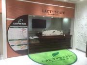 ラクティスカフェのアルバイト情報