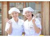 丸亀製麺 糸満店[110895]のアルバイト
