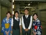 大阪 日本駐車場開発株式会社 ヤンマー本社ビルのアルバイト