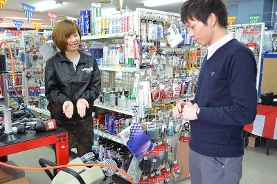 株式会社ストレート 千葉店のアルバイト情報