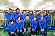株式会社ロジテム九州 ナイトクルーのイメージ