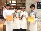 Cucina Italiana Per Adesso KYUSYU KITTE 博多店(主婦・主夫向け)のアルバイト