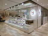 広島駅ビルASSE店RF1のアルバイト