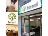 リハビリ特化型デイサービス fureai 和田町店のアルバイト
