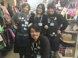 キングファミリー 福山曙店(フリーター)のアルバイト