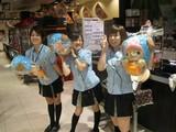 ヒノマルパチンコ 新丸子EAST店のアルバイト