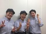 オリジンデリカ カスミ江戸崎パンプ店(閉店まで勤務)のアルバイト