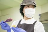 社会福祉法人 優和会 やまのみ池袋保育園 調理師・調理補助(52494)のアルバイト