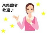 株式会社メディカル・プラネット//川崎市の大学病院(求人ID:144854)のアルバイト