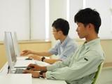 岩水開発株式会社 大阪営業所のアルバイト