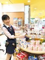 ドキわくランド 井土ヶ谷店(早番)のアルバイト