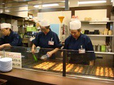 【イオンモール】四六時中 四日市北店のアルバイト情報