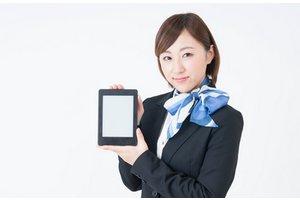 日本リック株式会社 ソフトバンク上田/72179・携帯電話販売スタッフのアルバイト・バイト詳細