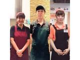 食事処 安々大和店のアルバイト