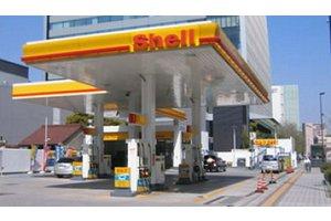 名古屋シェル石油販売株式会社 セルフ名駅店・ガソリンスタンドスタッフのアルバイト・バイト詳細
