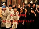 R kitchen bistro&dinerのアルバイト