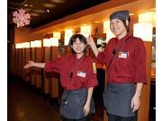 やるき茶屋 千歳船橋店のアルバイト求人写真2