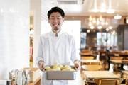 HOTEL EDIT YOKOHAMA ホテル エディット 横濱のアルバイト情報
