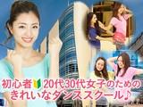 東京ダンスヴィレッジのアルバイト