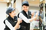 PIA川崎銀柳店 クリーンスタッフのアルバイト