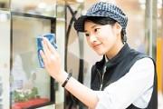 PIA川崎銀柳店 クリーンスタッフ /A0703210007のアルバイト情報
